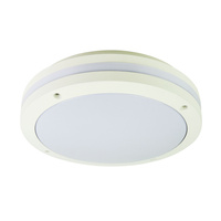 TONATO PLAIN WHITE OUTDOOR LIGHT E27