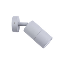 Wall GU10 (max. 35w Hal) Pillar S/Adjustable Matt Grey  90D Tilt 270D IP65 (globe not included) Wty 2yr (4)